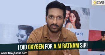 Oxygen Movie, A.M Ratnam, Gopi Chand