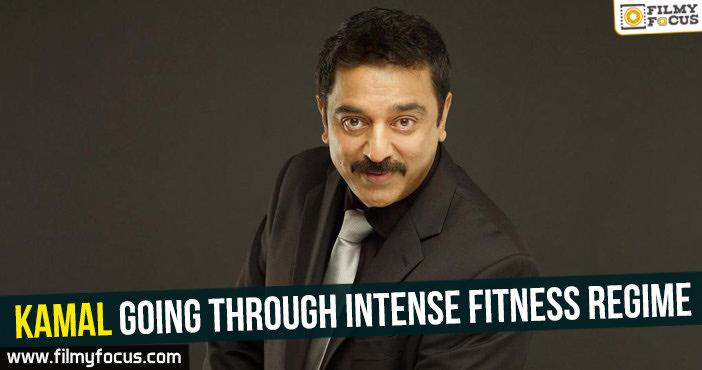 Kamal, Kamal Haasan