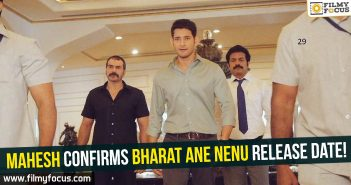 Mahesh Babu, Bharat Ane Nenu Movie, Koratala Siva