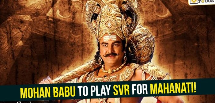 Mohan Babu to play SVR for Mahanati!