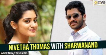 Nivetha Thomas, Sharwanand,