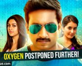 Oxygen postponed further!