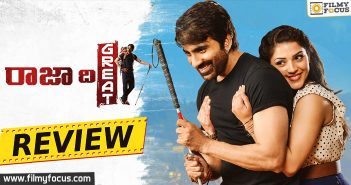 Mehreen Pirzada, Raja The Great, raja the great movie, Raja the Great Movie Review, Raja the Great Songs, Raja the Great Teaser, Ravi teja