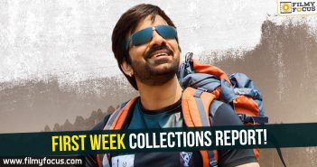Raja The Great Movie, Ravi Teja, Mehereen, Anil Ravipudi