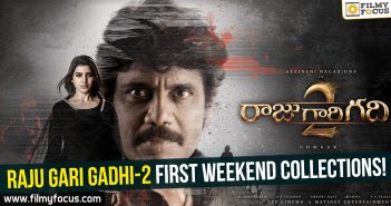 Nagarjuna, Ohmkar, Raju Gari Gadhi2 Movie Review, Raju Gari Gadhi2 Movie Telugu Review, Raju Gari Gadhi2 Review, Raju Gari Gadhi2 Telugu Review, Samantha, Seerat Kapoor