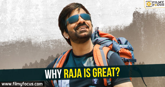 Raja The Great, Raja The Great Movie, Ravi Teja, Anil Ravipudi, Mehreen, Dil Raju