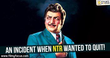 Sr NTR, NTR, Senior NTR
