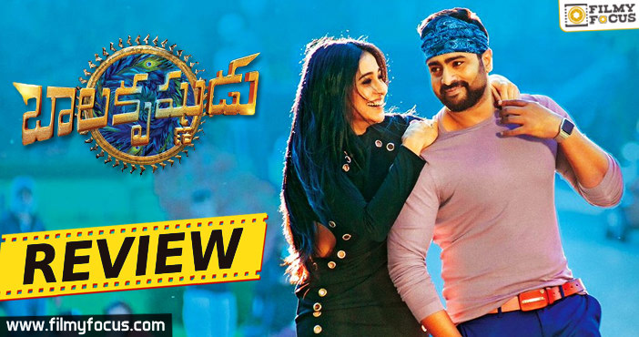 Balakrishnudu Movie Review, Balakrishnudu Review, Balakrishnudu Telugu Review, nara rohit, Ramya krishnan, Regina Cassandra