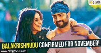 Balakrishnudu Movie, Nara Rohit, Regina,