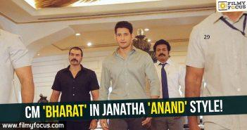 Mahesh Babu, Koratala Siva, Bharat Ane Nenu Movie, Kiara Advani
