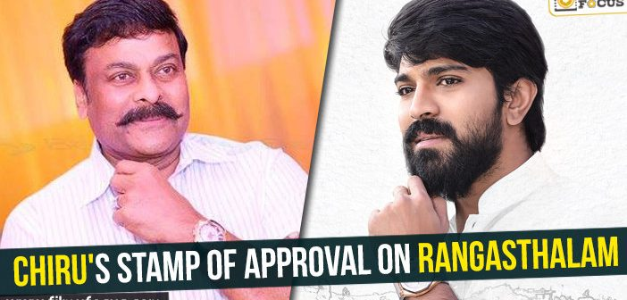 Chiranjeevi's stamp of approval on Rangasthalam!