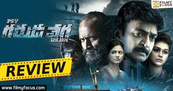 Garuda Vega, Garuda Vega Movie, Garuda Vega Movie Review, Pooja Kumar, Rajasekhar, Shraddha Das