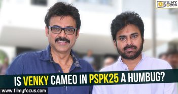 Agnathavasi Movie, Pawan kalyan, PSPK25 Movie, Trivikram, Venkatesh, Venky