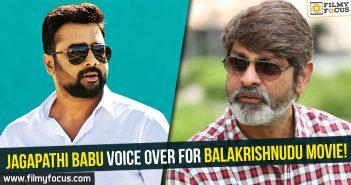 Jagapathi Babu, Balakrishnudu Movie, Nara Rohith, Regina