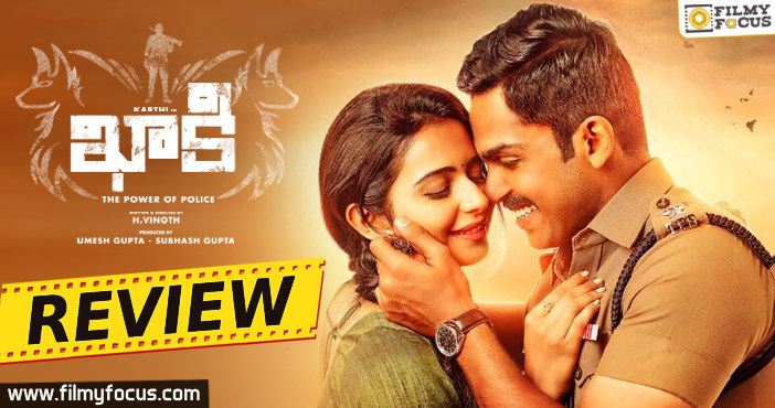 karthi, Khakee Movie Review, Khakee Review, Khakee Telugu Movie Review, Khakee Telugu Review, Rakul Preet