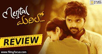 Mental Madhilo Movie Review, Mental Madhilo Movie Telugu Review, Mental Madhilo Review, Mental Madhilo Telugu Review, Nivetha Pethuraj, Sree Vishnu