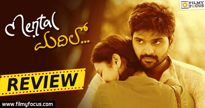 Mental Madhilo Movie Review, Mental Madhilo Movie Telugu Review, Mental Madhilo Review, Mental Madhilo Telugu Review, Nivetha Pethuraj, Sree Vishnu
