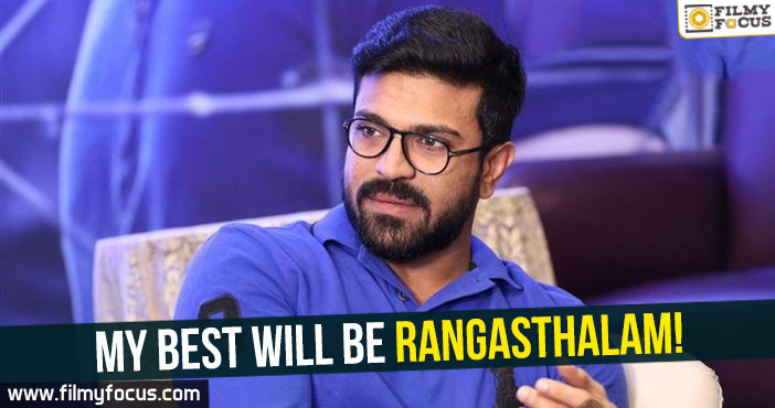 Rangasthalam Movie, Ram Charan