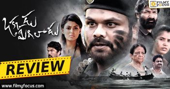 Anisha Ambrose, Manchu manoj, Manchu Manoj Kumar, Okkadu Migiladu, Okkadu Migiladu Movie Review, Okkadu Migiladu Review, Okkadu Migiladu Telugu Review