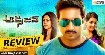 Anu Emmanuel, Gopichand, Jagapati Babu, Oxygen Movie Review, Oxygen Review, Oxygen Telugu Movie Review, Oxygen Telugu Review, Raashi khanna