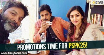 PSPK25 Movie, Trivikram, Pawan Kalyan, Keerthy Suresh