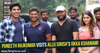 Allu Sirish, Surabhi, Seerat Kapoor, Srinivas Avasarala, Vennela Kishore, Okka Kshanam Movie