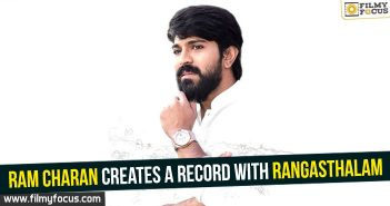 Ram Charan, Rangasthalam Movie, Sukumar, Samantha,