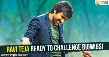 Touch Chesi Chudu Movie, Ravi Teja, Raashi Khanna, Seerat Kapoor