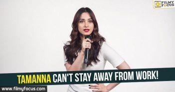 Tamanna,Actress Tamanna, Tamanna Bhatia