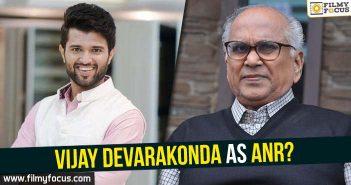 Vijay Devarakonda, ANR