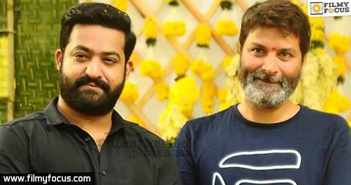 Jr. NTR and Trivikram Srinivas
