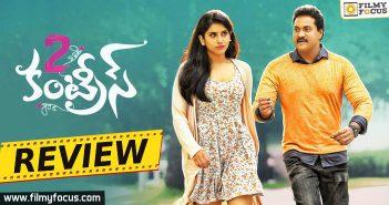 2 Countries Movie, 2 Countries Movie Review, 2 Countries Review, 2 Countries Review in Telugu, 2 Countries Telugu Movie, 2 Countries Telugu Movie Review, 2 Countries Telugu Review, Sunil, Manisha Raj,