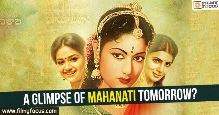 Mahanati, actress Savitri, Dulquer Salmaan, Prakash Raj, Keerthy Suresh, Shalini Pandey, Samantha Akkineni, Jr. NTR, Gemini Ganeshan,