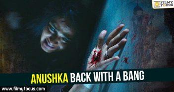 Anushka, Bhagamathi