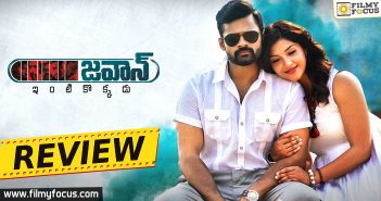 Sai Dharam Tej, Mehreen Pirzada, Jawaan Movie, Jawaan Movie Review, Jawaan Review, Jawaan Telugu Review, Jawaan Movie Telugu Review,