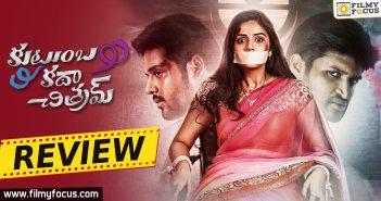 Kamal Kamaraju, Kutumba Katha Chitram Movie Review, Kutumba Katha Chitram Review, Kutumba Katha Chitram Telugu Review, Nandu, Sree Mukhi