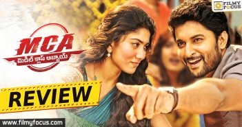 Actor Nani, Dil Raju, Hero Nani, MCA movie, MCA Movie Review, MCA Movie Telugu Review, MCA Telugu Review, Sai Pallavi