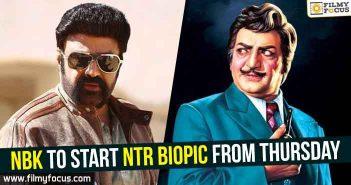 Balakrishna, NTR Bio Pic
