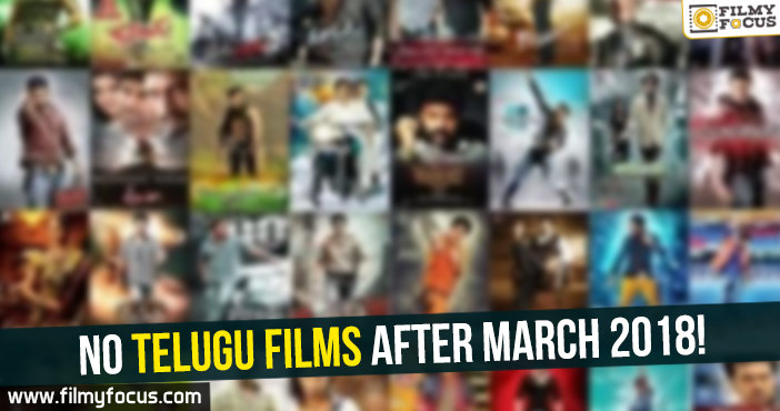 Tollywood, Telugu Films