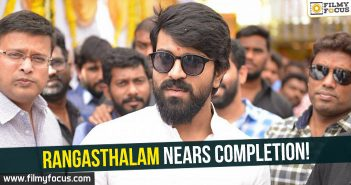 Rangasthalam Movie, Ram Charan, Samantha