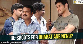 Bharat Ane Nenu Movie, Koratala Siva, Mahesh Babu