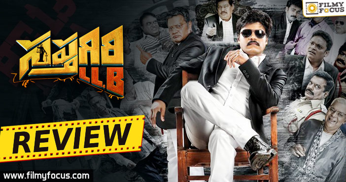 Kashish Vohra, Sapthagiri, Sapthagiri LLB Movie Review, Sapthagiri LLB Telugu Review, SapthagiriLLB Review