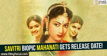 Mahanati Movie, Actress Savitri, Keerthy Suresh, Samantha