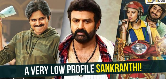 A very low profile Sankranthi