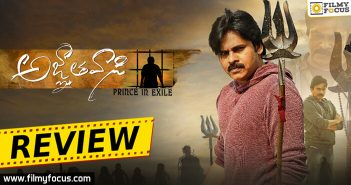 Agnyaathavaasi Review, Agnyaathavaasi Movie review, Agnyaathavaasi filmy focus review, Pawan Kalyan Agnyaathavaasi review, Telugu Movie review, Pawan Kalyan, Trivikram