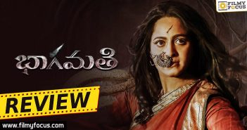 Bhaagamathie Movie Review, Bhaagamathie Movie Rating, Anushka Shetty, Unni Mukundan, Jayaram, Asha Sarath