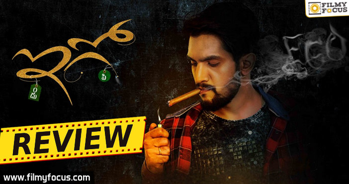 Aashish, Diksha Panth, Ego Movie Review, Ego Review, Ego Telugu Movie Review, Ego Telugu Review, Simran