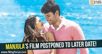 Bhaagamathie Movie, Achari America Yatra Movie, Manasuku Nacchindi Movie, Sandeep Kishan,