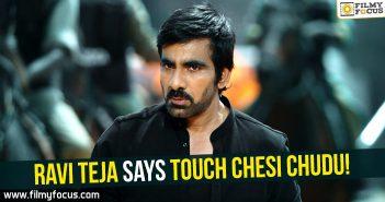 Ravi Teja, Touch Chesi Chudu Movie, Vikram Siri, Raashi Khanna