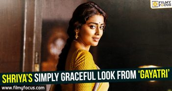 Shriya, Gayatri Movie